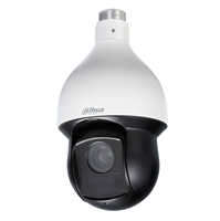 SD49225T-HN 2 MP WDR STARVIS IP SPEED DOME KAMERA