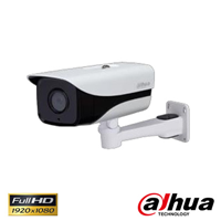 IPC-HFW1230MP-S-I2B  2 MP FULL HD H.265 IR BULLET IP KAMERA
